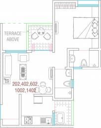 635 sqft, 1 bhk Apartment in Goel Ganga Fernhill Phase I Undri, Pune at Rs. 0
