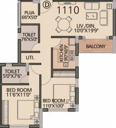 1110 sqft, 2 bhk Apartment in Diamond Navita Madhyamgram, Kolkata at Rs. 0