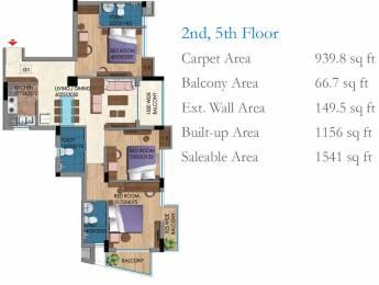 1541 sqft, 3 bhk Apartment in Belani Zest Rajarhat, Kolkata at Rs. 0