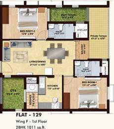1011 sqft, 2 bhk Apartment in BBCL Midland Sholinganallur, Chennai at Rs. 0