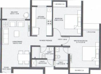 643.57 sqft, 2 bhk Apartment in Godrej Emerald Thane West, Mumbai at Rs. 0