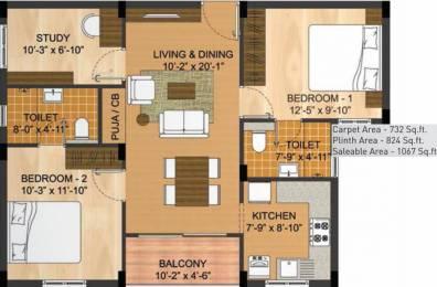 1067 sqft, 3 bhk Apartment in Radiance Mercury Phase 2 Perumbakkam, Chennai at Rs. 0