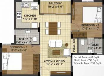 969 sqft, 2 bhk Apartment in Radiance Mercury Phase 2 Perumbakkam, Chennai at Rs. 0