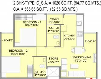565.65 sqft, 2 bhk Apartment in Bakeri Samyaka Vejalpur Gam, Ahmedabad at Rs. 0