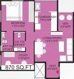 870 sqft, 1 bhk Apartment in Bakeri Shaunak Vejalpur Gam, Ahmedabad at Rs. 0