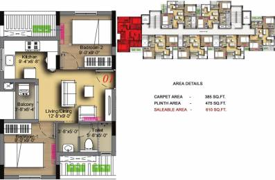 610 sqft, 2 bhk Apartment in Radiance Icon Koyambedu, Chennai at Rs. 0