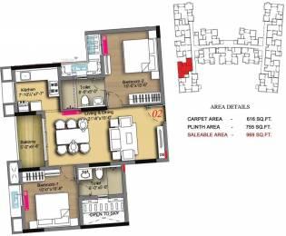 969 sqft, 2 bhk Apartment in Radiance Icon Koyambedu, Chennai at Rs. 0