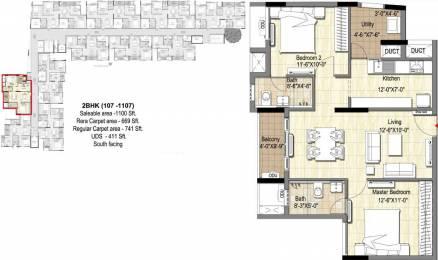 1100 sqft, 2 bhk Apartment in DRA 90 Degrees Madipakkam, Chennai at Rs. 0