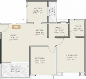 673.61 sqft, 2 bhk Apartment in VTP Solitaire Phase 1 A B Pashan, Pune at Rs. 0