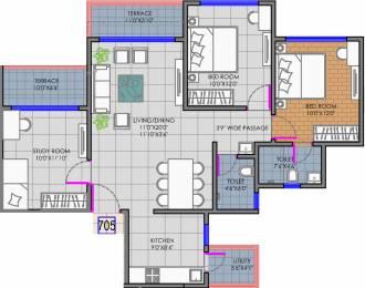 1285 sqft, 2 bhk Apartment in Shree Balaji Ganga Newtown Phase I Dhanori, Pune at Rs. 0