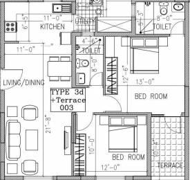 937 sqft, 2 bhk Apartment in Ramky One North Yelahanka, Bangalore at Rs. 0