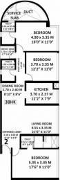 1110 sqft, 3 bhk Apartment in Godrej Platinum Vikhroli, Mumbai at Rs. 0