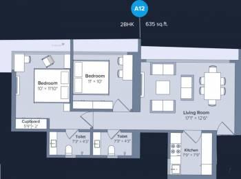 635 sqft, 2 bhk Apartment in Marathon Nexworld Dombivali, Mumbai at Rs. 0