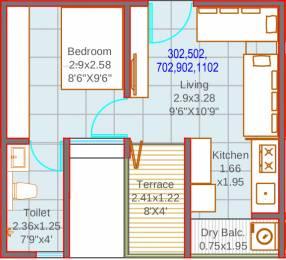 435 sqft, 1 bhk Apartment in Mantra 7 Hills Dhayari, Pune at Rs. 0
