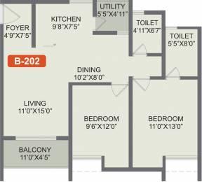 1125 sqft, 2 bhk Apartment in Rohan Akriti Subramanyapura, Bangalore at Rs. 0