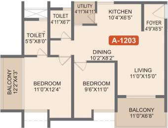 1202 sqft, 2 bhk Apartment in Rohan Akriti Subramanyapura, Bangalore at Rs. 0