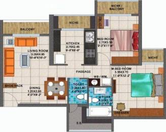 575.44 sqft, 2 bhk Apartment in Arihant Aspire Phase I Panvel, Mumbai at Rs. 0