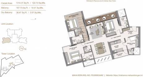 1313.2 sqft, 3 bhk Apartment in Piramal Mahalaxmi Central Tower 2 Mahalaxmi, Mumbai at Rs. 0