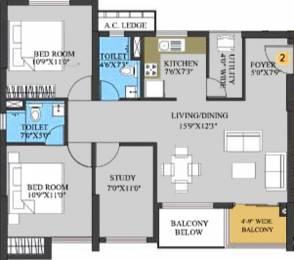 1194 sqft, 2 bhk Apartment in Elita Garden Vista Phase 2 New Town, Kolkata at Rs. 0