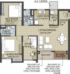 1195 sqft, 2 bhk Apartment in Elita Garden Vista Phase 2 New Town, Kolkata at Rs. 0