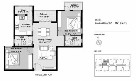 1121 sqft, 2 bhk Apartment in BBCL Ashraya Thoraipakkam OMR, Chennai at Rs. 0