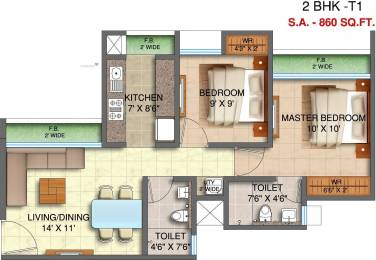860 sqft, 2 bhk Apartment in Runwal My City Dombivali, Mumbai at Rs. 0