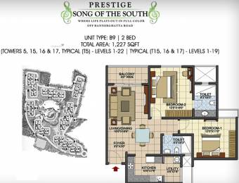 1227 sqft, 2 bhk Apartment in Prestige Song Of The South Begur, Bangalore at Rs. 0