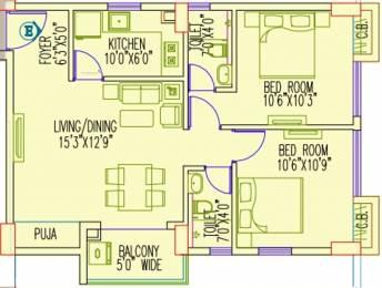 1060 sqft, 2 bhk Apartment in Primarc Aangan Dum Dum, Kolkata at Rs. 0