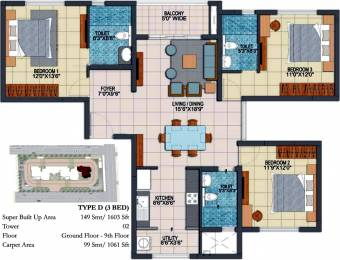 1603 sqft, 3 bhk Apartment in Prestige Fontaine Bleau Whitefield Hope Farm Junction, Bangalore at Rs. 0