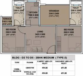 691 sqft, 2 bhk Apartment in Xrbia Smart City Warai, Mumbai at Rs. 0