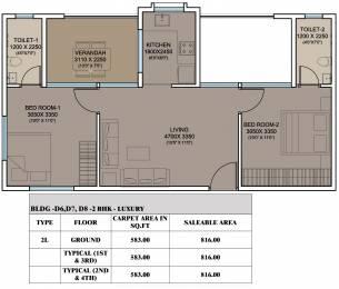 816 sqft, 2 bhk Apartment in Xrbia Smart City Warai, Mumbai at Rs. 0