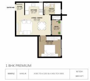 665 sqft, 1 bhk Apartment in Shapoorji Pallonji ParkWest Chamarajpet, Bangalore at Rs. 0