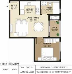 420 sqft, 1 bhk Apartment in Shapoorji Pallonji ParkWest Chamarajpet, Bangalore at Rs. 0