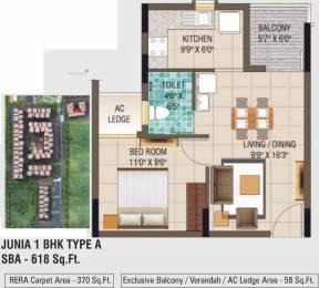 618 sqft, 1 bhk Apartment in Alliance Galleria Residences Pallavaram, Chennai at Rs. 0
