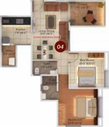 916 sqft, 2 bhk Apartment in Legacy Twin Arcs  Tathawade, Pune at Rs. 0