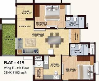 1103 sqft, 2 bhk Apartment in BBCL Midland Sholinganallur, Chennai at Rs. 0