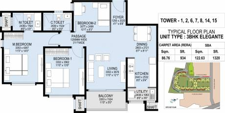 1320 sqft, 3 bhk Apartment in L&T Raintree Boulevard Sahakar Nagar, Bangalore at Rs. 0