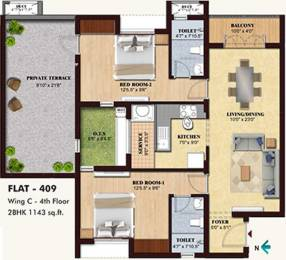 1143 sqft, 2 bhk Apartment in BBCL Midland Sholinganallur, Chennai at Rs. 0