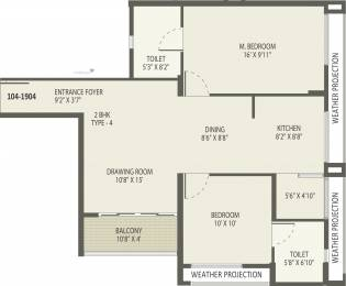 733.02 sqft, 2 bhk Apartment in Arvind Oasis Dasarahalli on Tumkur Road, Bangalore at Rs. 0