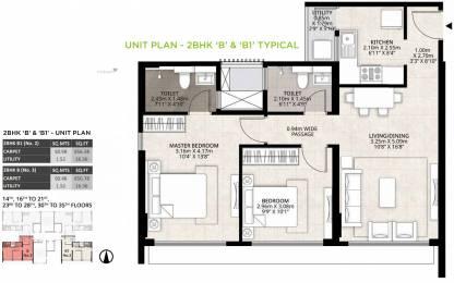 656.38 sqft, 2 bhk Apartment in Mahindra Roots Kandivali East, Mumbai at Rs. 0
