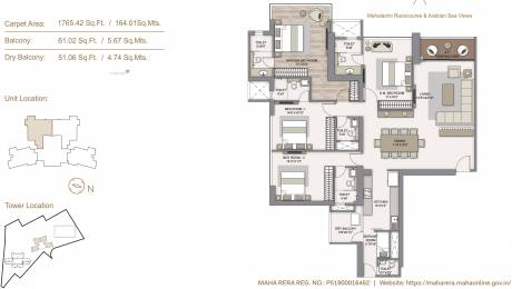 1765.28 sqft, 4 bhk Apartment in Piramal Mahalaxmi Central Tower 2 Mahalaxmi, Mumbai at Rs. 0