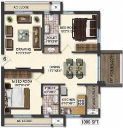 1090 sqft, 2 bhk Apartment in Accurate Wind Chimes Narsingi, Hyderabad at Rs. 0
