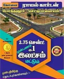 1200 sqft, Plot in Builder Project Karumalai Chettipalayam, Coimbatore at Rs. 1.3900 Lacs