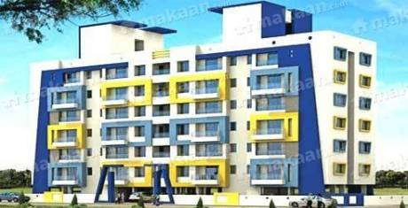 Apartment For Sale In Kharadi, Pune