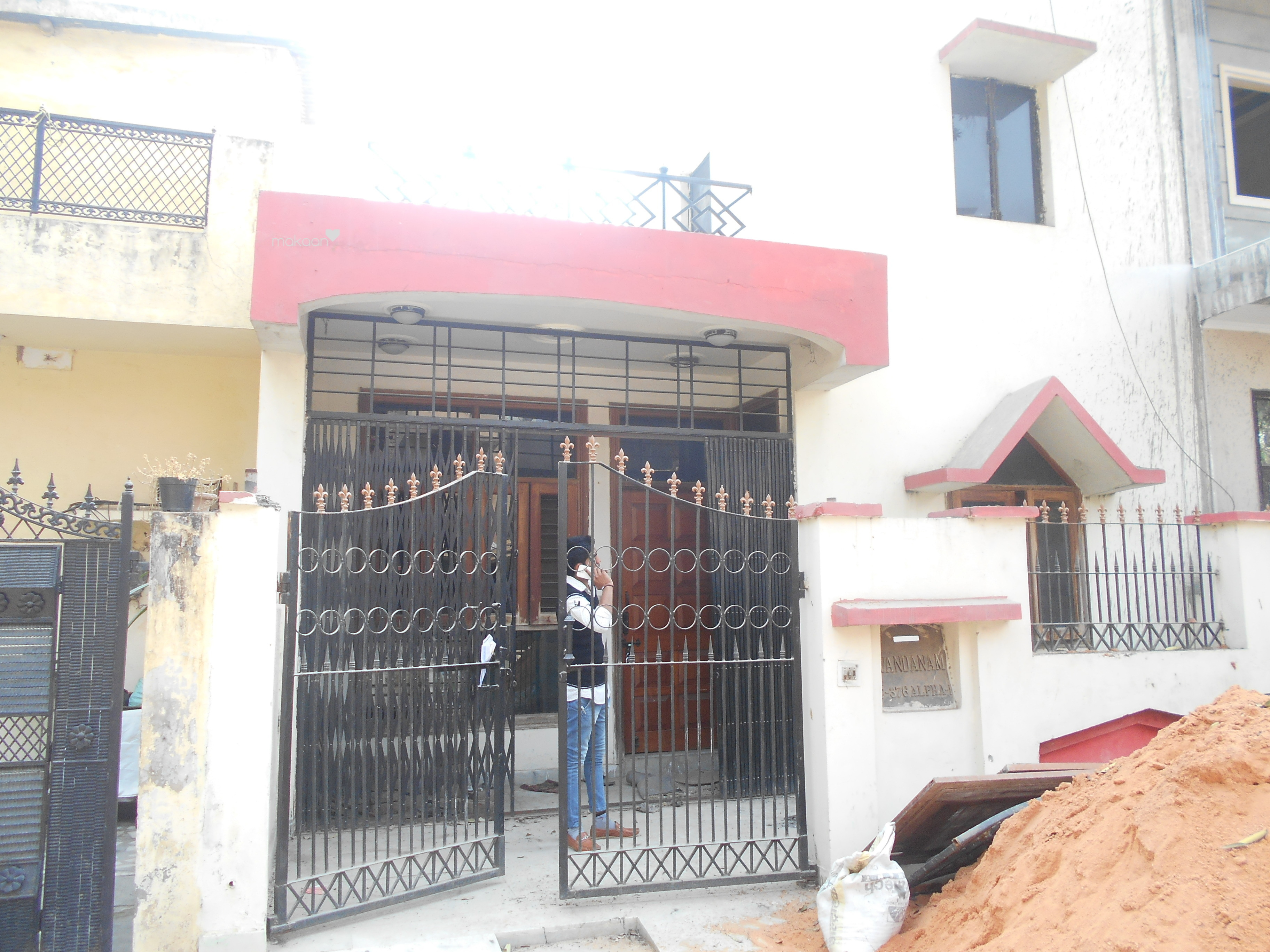 1614 sq ft 2BHK 2BHK+2T (1,614 sq ft) Property By ALFATECH REALTORS In Project, Alpha 2