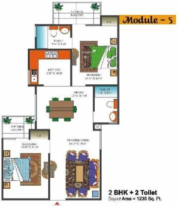 Divyansh Pratham (2BHK+2T (1,235 sq ft) Apartment 1235 sq ft)
