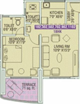 Tejas Poorva Residency (1BHK+2T (602 sq ft) Apartment 602 sq ft)