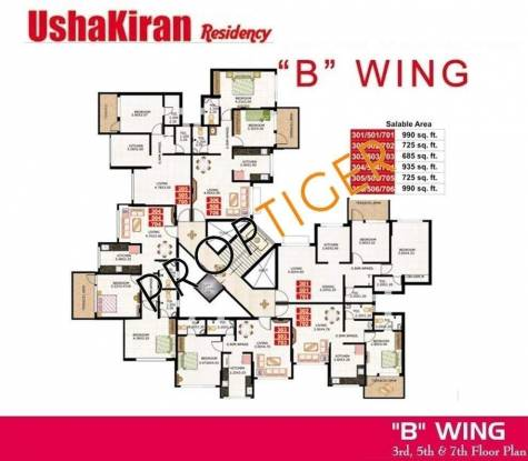 Stalwart UshaKiran Residency (2BHK+2T (1,085 sq ft) Apartment 1085 sq ft)