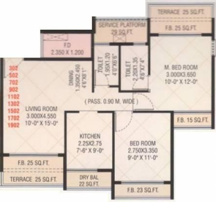 Marvels Shanti Heights (2BHK+2T (1,100 sq ft) Apartment 1100 sq ft)