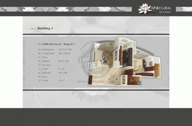Arkade White Lotus (1BHK+1T (750 sq ft) + Study Room Apartment 750 sq ft)
